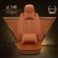 专车专用真皮定做座套奔驰E300L奥迪Q5DS5LS全包围牛皮汽车椅套SN8241