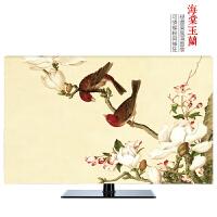 挂式电视机罩罩布中式55寸韩版电视盖布帘简约曲面电视套液晶
