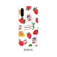 华为P30手机壳P20女款Mate20卡通Mate20pro磨砂软壳清新日系草莓