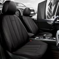 奥迪A4L Q3Q2L Q5L A6L A3A5A1专用真皮坐垫全包汽车座套四季通用
