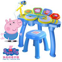 维莱 贝芬乐架子鼓 小猪佩奇儿童爵士鼓架子鼓敲打乐器带麦克风玩具