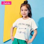 【2折价:39】笛莎童装女童短袖T恤夏装新款中大童儿童休闲短袖