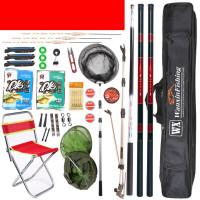 钓组合钓鱼杆渔具套装手竿渔鱼具垂钓用品全套