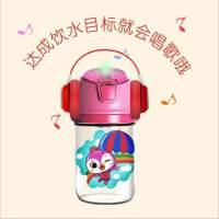 抖音同款智能儿童水杯音乐防摔保温杯幼儿园宝宝夏季吸管杯唱歌