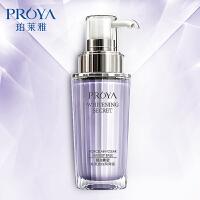 珀莱雅(PROYA)靓白肌密如瓷透白隔离霜(柔光紫)(隔离霜40ml+卸妆水30ml+面膜25ml*2)