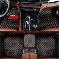 2017款马自达6马六3cx4cx5昂克赛拉阿特兹专用全包围皮革汽车脚垫SN7425