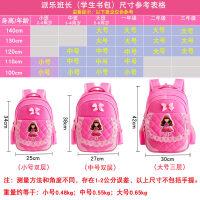小学生书包1-3年级女孩儿童书包一年级可爱公主女幼儿园女童背包