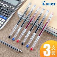 日本PILOT百乐笔BL-G1中性笔进口考试水笔黑笔学生用文具用品0.5mm蓝色红色走珠笔速干水性笔办公黑色签字笔