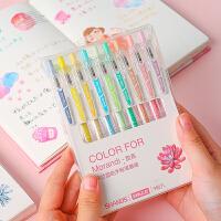 小清新中性笔套装学生用手帐文具彩色专用韩国水笔按动式简约创意可爱彩笔