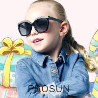 Prosun保圣儿童太阳镜 偏光太阳镜 PK2009