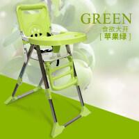 可折叠多功能儿童餐椅宝宝便携可升降式BB凳座椅吃饭椅子坐凳