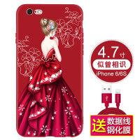 苹果6s手机壳iPhone6硅胶6plus女款挂绳防摔6splus红磨砂软胶六P
