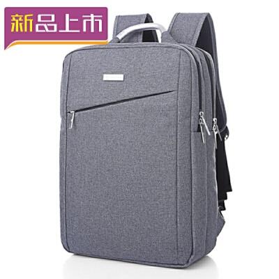 2018商务背包双肩包男士旅行电脑双肩包15.6寸14寸韩版书包潮 灰色 斜款 发货周期:一般在付款后2-90天左右发货,具体发货时间请以与客服协商的时间为准