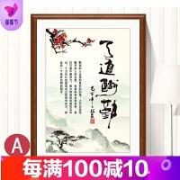 中式装饰画客厅有框画书房茶室书法字画挂画三联组合客房卧室壁画品质保证