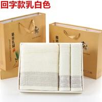 竹纤维浴巾毛巾三件套礼盒套装结婚回礼公司团购柔软吸水