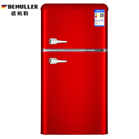德姆勒(DEMULLER)BCD-72F118欧式复古时尚彩色冰箱 小型家用双门电冰箱 冷藏冷冻 炽热红