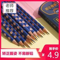 2b矫正握姿铅笔安全hb铅笔考试原木洞洞笔素描笔小学生儿童铅笔画画文具彩色铅笔24色12色