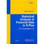 用S-Plus做金融数据统计分析