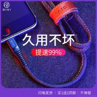 第一卫苹果数据线iPhone6充电线6s器X手机8plus加长原装正品5s六2米ipad7P短iphonex快充弯头冲