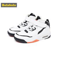 巴拉巴拉儿童运动鞋篮球鞋男气垫高帮中童鞋2018新款冬季防滑缓震