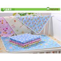 宝宝可洗隔尿垫婴儿超大防尿垫月经垫新生儿用品防水尿垫纯棉