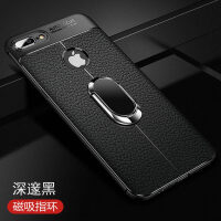 苹果iPhone8手机壳7Plus保护皮套i7防摔ip7磨砂软壳ip8男女款i8全包边7P个性7sp