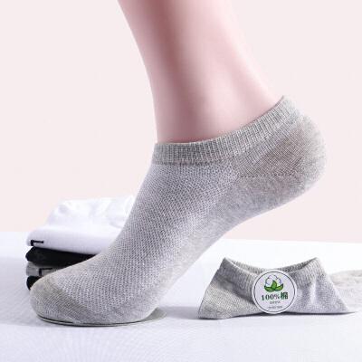 5双装浪莎男士船袜隐形袜浅口防滑纯棉袜夏季运动薄款袜子男短袜