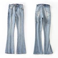女装 时尚欧美范修身弹力高腰时尚潮范喇叭裤女牛仔裤长裤子