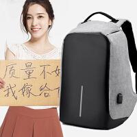 双肩包男女多功能充电防盗背包笔记本15.6寸17商务电脑包充电书包