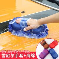 车用海绵手套雪尼尔大号珊瑚虫擦车海绵块海绵刷子汽车清洁用品工具