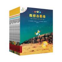 不一样的卡梅拉注音版15册全套大开本第一季儿童绘本故事书课外书读物3-6周岁幼儿早教书4-8-9岁