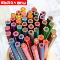 辉柏嘉48色单支水溶彩色铅笔 彩铅399 499水溶单色水溶彩铅