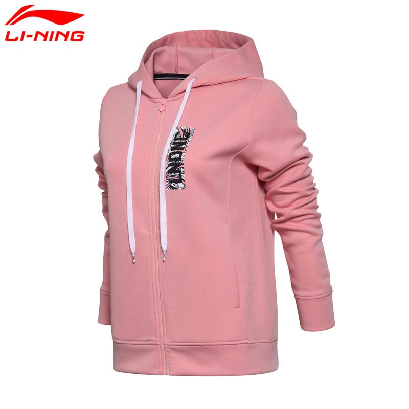 李宁卫衣女子运动生活系列休闲舒适时尚开衫连帽卫衣外套AWDM348