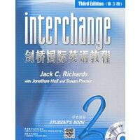 剑桥国际英语教程2(学生用书)(第3版)(附光盘+词汇手册)