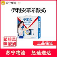 【苏宁超市】伊利 安慕希 希腊风味酸奶205g*12盒