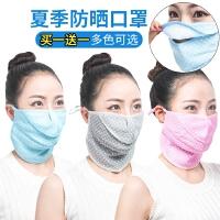 夏季防晒口罩女防紫外线薄款护颈防尘透气可清洗易呼吸面罩个性棉防晒口罩