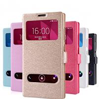 【包邮】MUNU 三星S5手机套 适用于三星G9008V G9006V G9009D保护套 S5手机壳 S5手机外壳