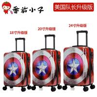 儿童拉杆箱男万向轮24寸20学生行李箱卡通旅行箱皮箱登机箱密码箱 红色 美国队长