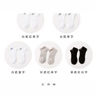 5双装 春夏款男士运动短袜篮球跑步袜网眼透气袜船袜学生纯色 均码