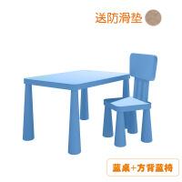 ?宜家用儿童桌椅套装幼儿园塑料桌椅子宝宝学习桌积木桌书桌玩具桌