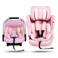 ?麦凯汽车儿童安全座椅套餐0-4-12岁宝宝车载座椅通用ISOFIX硬接口
