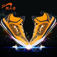 贵人鸟男鞋 新款专业篮球鞋防滑耐磨护脚腕运动鞋包邮