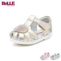 百丽Belle童鞋2018新款婴幼童学步鞋时尚闪钻婴童凉鞋包头护趾宝宝鞋(0-4岁可选) DE5937