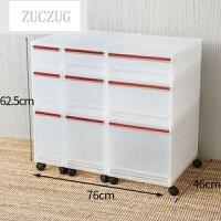 ZUCZUG抽屉式磨砂收纳盒储物箱衣物衣服收纳箱自由组合收纳柜 ++ 白色磨砂