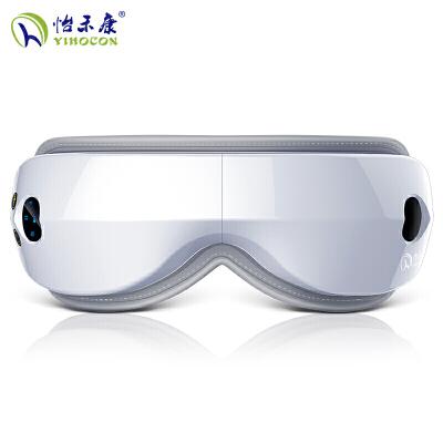 怡禾康(YIHOCON)眼部按摩器Eye i1 护眼仪 眼保仪 眼部保健按摩仪