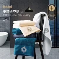 F7 五星级酒店全棉大浴巾