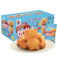 伦敦 小熊牛奶味蛋糕 480g(20g*24包)x2盒装 休闲零食糕点儿童早餐