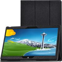 戴尔XPS12-9250系列保护套2308T 12.5英寸平板笔记本皮套保护壳包
