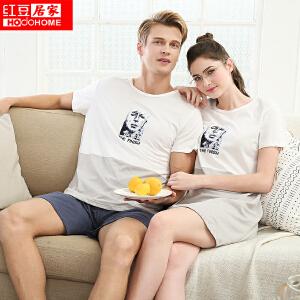 红豆居家情侣睡衣男女士纯棉短袖印花拼接家居服套装359/睡裙360 灰白色