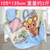 婴儿毛毯双层加厚秋冬季儿童盖毯毯子小被子小孩子云毯